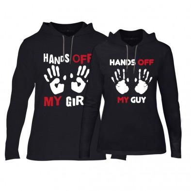 Φούτερ για ζευγάρια Hands Off μαύρο TMN-CPS-148 2