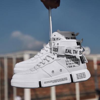 Ανδρικά λευκά ψηλά sneakers με αξεσουάρ gr020221-6 3