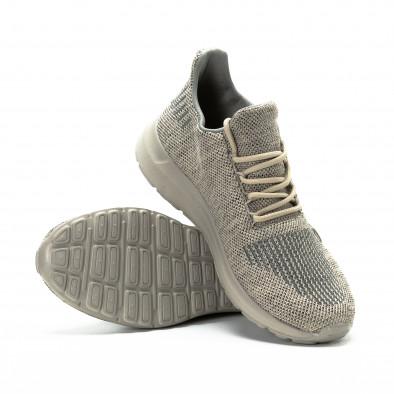 Ανδρικά μπεζ αθλητικά παπούτσια μελάνζ με διακοσμήσεις it081018-1 4