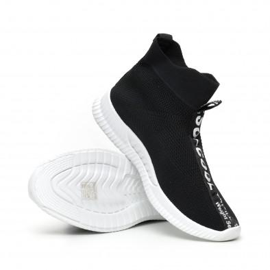 Ανδρικά slip-on μαύρα αθλητικά παπούτσια κάλτσα με λευκή επιγραφή it110919-1 4