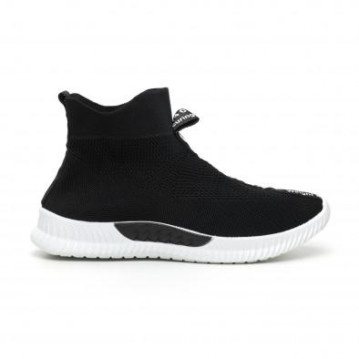 Ανδρικά slip-on μαύρα αθλητικά παπούτσια κάλτσα με λευκή επιγραφή it110919-1 2