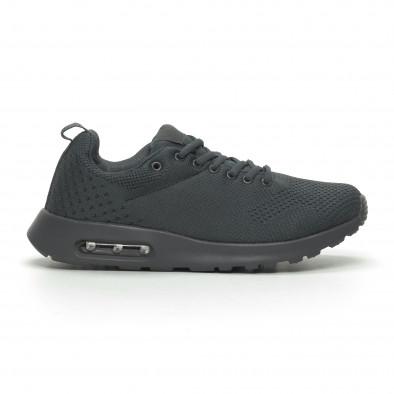 Ανδρικά γκρι πλεκτά αθλητικά παπούτσια με αερόσολα it100519-8 2