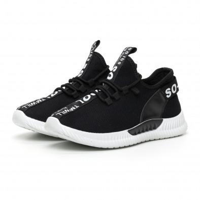 Ανδρικά μαύρα υφασμάτινα αθλητικά παπούτσια με λευκή επιγραφή it110919-3 3