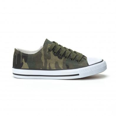 Γυναικεία sneakers παραλλαγής it250119-71 2