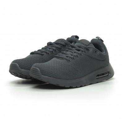 Ανδρικά γκρι πλεκτά αθλητικά παπούτσια με αερόσολα it100519-8 3