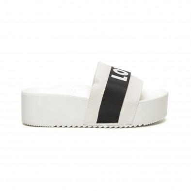 Γυναικείες λευκές παντόφλες Love it050619-56 2