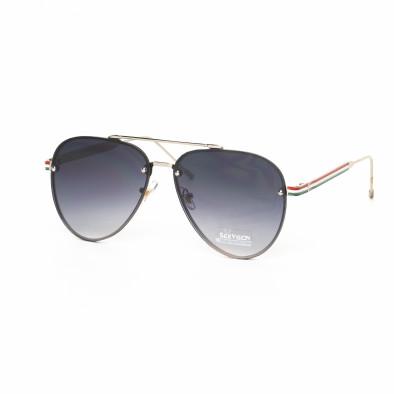 Ανδρικά γκρι γυαλιά ηλίου See vision it030519-9 2