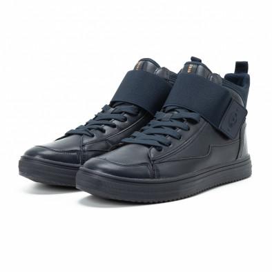 Ανδρικά γαλάζια sneakers με αυτοκόλλητο it140918-9 4