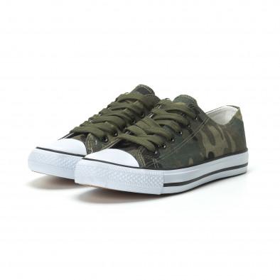 Γυναικεία sneakers παραλλαγής it250119-71 3