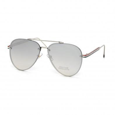 Ανδρικά γκρι γυαλιά ηλίου See vision it030519-6 2