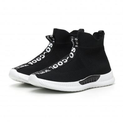 Ανδρικά slip-on μαύρα αθλητικά παπούτσια κάλτσα με λευκή επιγραφή it110919-1 3