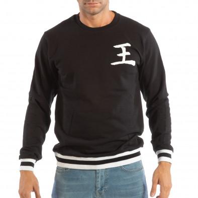 Ανδρική μαύρη μπλούζα με πριντ στην πλάτη it240818-147 2