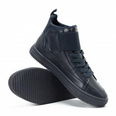 Ανδρικά γαλάζια sneakers με αυτοκόλλητο it140918-9 3