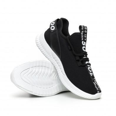 Ανδρικά μαύρα υφασμάτινα αθλητικά παπούτσια με λευκή επιγραφή it110919-3 5