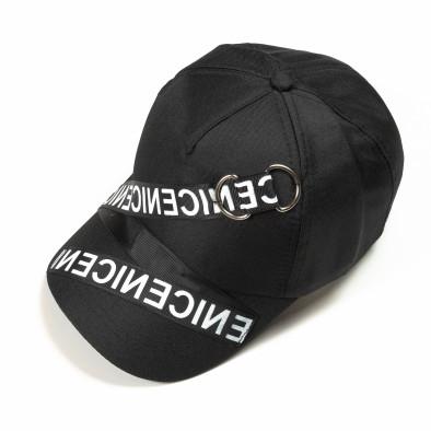 Μαύρο καπέλο με λευκές επιγραφές it290818-19 2