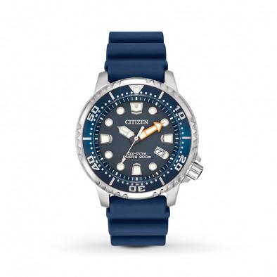 Ανδρικό ρολόι Citizen Gts Promaster-Marine Blue Dial Blue Rubber BN0151-17L