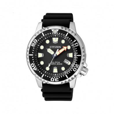 Ανδρικό ρολόι Citizen Eco-Drive Promaster Marine Diver's