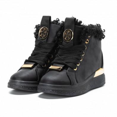 082aa231e39 Γυναικεία μαύρα ψηλά Sneakers με χρυσές λεπτομέρειες
