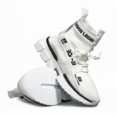 Ανδρικά λευκά ψηλά sneakers Boa tr260221-2 4