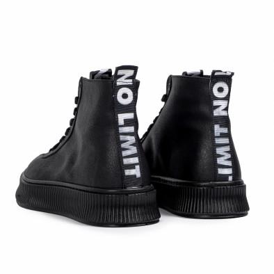 Ανδρικά ψηλά μαύρα sneakers tr181120-2 5