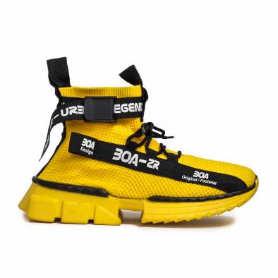 Ανδρικά κίτρινα ψηλά sneakers Boa tr260221-3 2