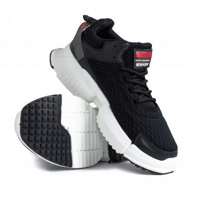 Ανδρικά μαύρα sneakers gr270421-31 4