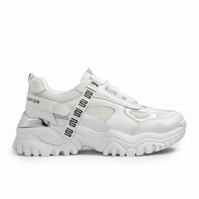 Γυναικεία λευκά Chunky sneakers με δίχτυ it110221-11 2