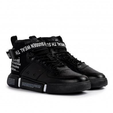 Ανδρικά μαύρα ψηλά sneakers με αξεσουάρ gr020221-7 3
