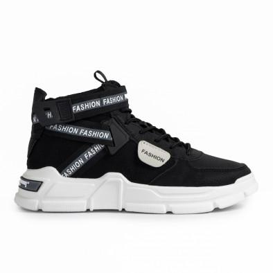 Ανδρικά μαύρα ψηλά sneakers Chunky gr020221-9 2