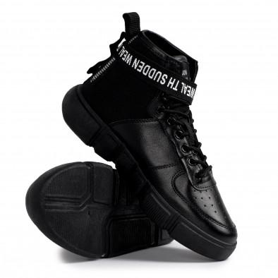 Ανδρικά μαύρα ψηλά sneakers με αξεσουάρ gr020221-7 4