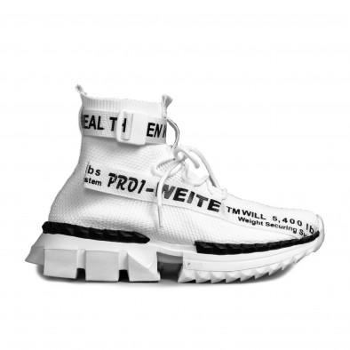 Ανδρικά λευκά ψηλά sneakers Kiss GoGo it110521-3 2