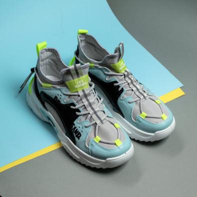 Chunky ανδρικά γκρι sneakers gr270421-29 5