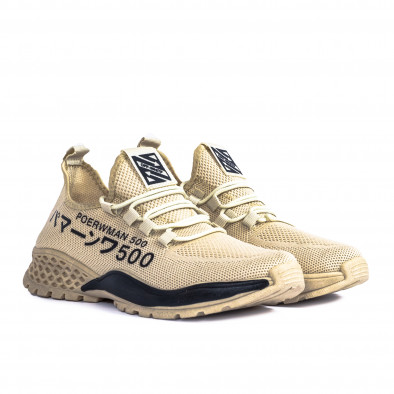 Ανδρικά μπεζ sneakers με λεπτομέρεια gr020221-3 4