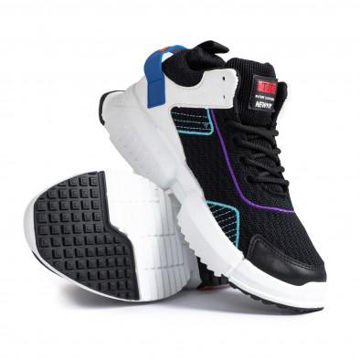 Ανδρικά πολύχρωμα sneakers gr270421-30 4