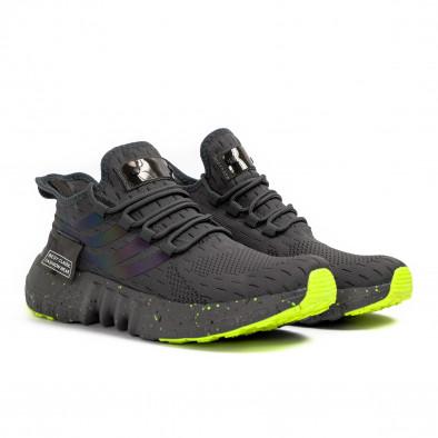 Ανδρικά γκρι αθλητικά παπούτσια Kiss GoGo it180621-2 3