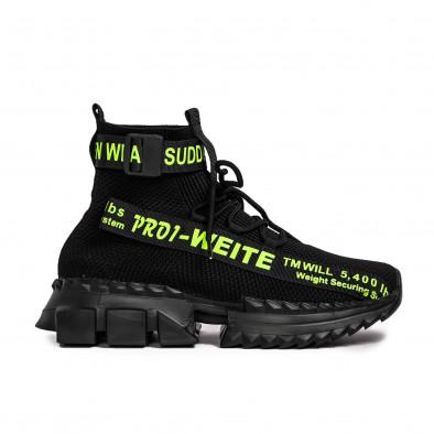 Ανδρικά μαύρα ψηλά sneakers Kiss GoGo it110521-1 2