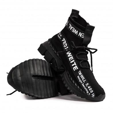 Ανδρικά μαύρα ψηλά sneakers Kiss GoGo it110521-2 4