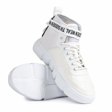 Ανδρικά λευκά ψηλά sneakers με αξεσουάρ gr020221-6 5