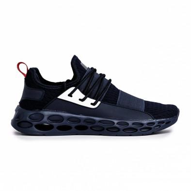 Ανδρικά γαλάζια αθλητικά παπούτσια κάλτσα με λάστιχο it180820-9 2