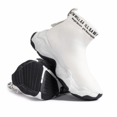 Ανδρικά λευκά sneakers κάλτσα gr020221-19 5