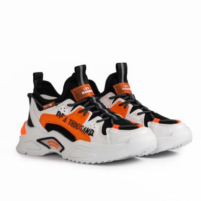 Chunky ανδρικά πορτοκαλιά sneakers gr020221-13 4
