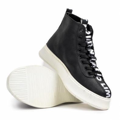 Ανδρικά ψηλά μαύρα sneakers tr181120-3 5