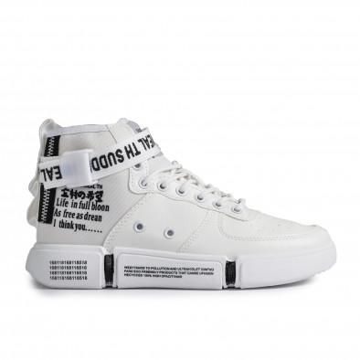 Ανδρικά λευκά ψηλά sneakers με αξεσουάρ gr020221-6 2
