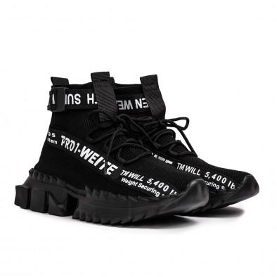 Ανδρικά μαύρα ψηλά sneakers Kiss GoGo it110521-2 3