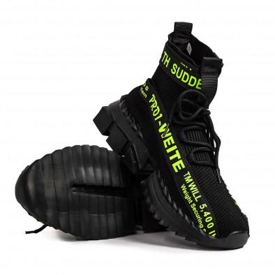 Ανδρικά μαύρα ψηλά sneakers Kiss GoGo it110521-1 4