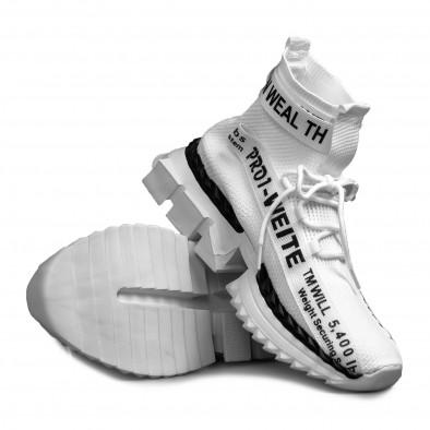 Ανδρικά λευκά ψηλά sneakers Kiss GoGo it110521-3 4