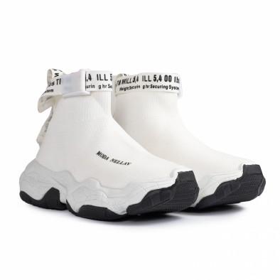Ανδρικά λευκά sneakers κάλτσα gr020221-19 4
