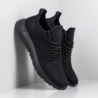 Ανδρικά μαύρα αθλητικά παπούτσια All black ελαφρύ μοντέλο it140918-16 3