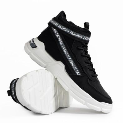 Ανδρικά μαύρα ψηλά sneakers Chunky gr020221-9 4