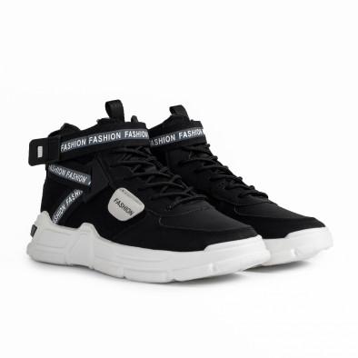 Ανδρικά μαύρα ψηλά sneakers Chunky gr020221-9 3